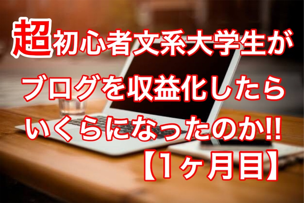 f:id:ddbloger:20190405100753j:image